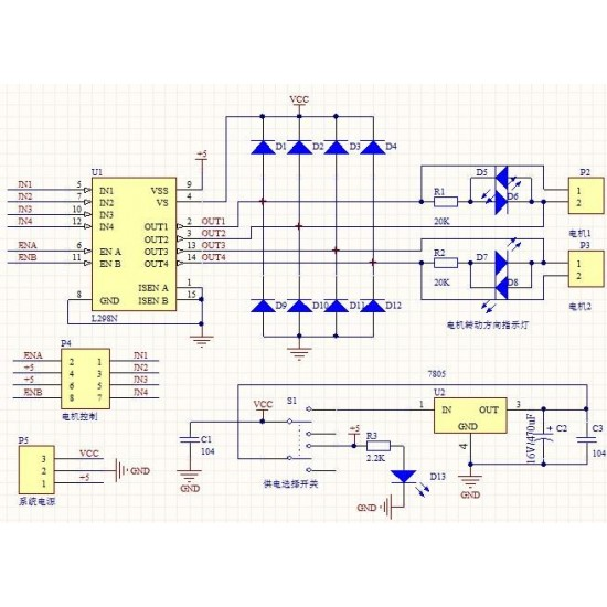 controller l298n dual h bridge dc stepper motor drive control module for  arduino stepper motor smart  drok