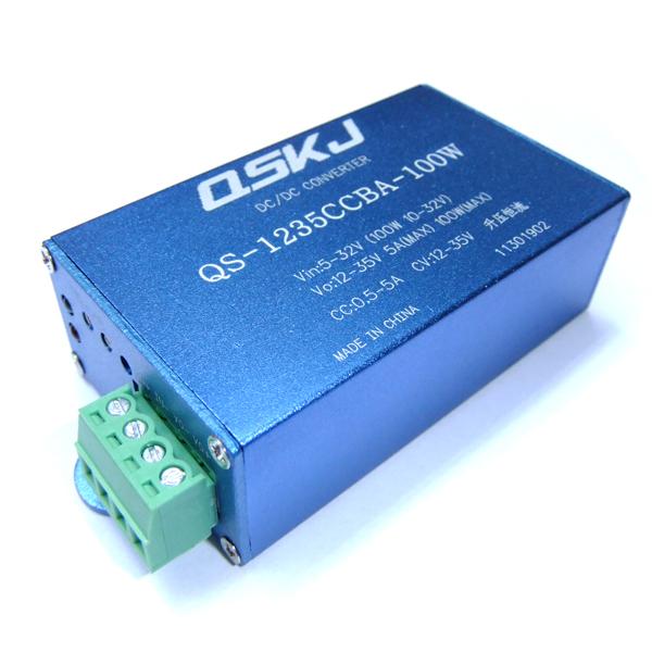 100W Adapter DC 5~32V to 12~35V 5A Boost Voltage Regulator DC 12V 24V Power Supply Module/Power Converter/Driver Module