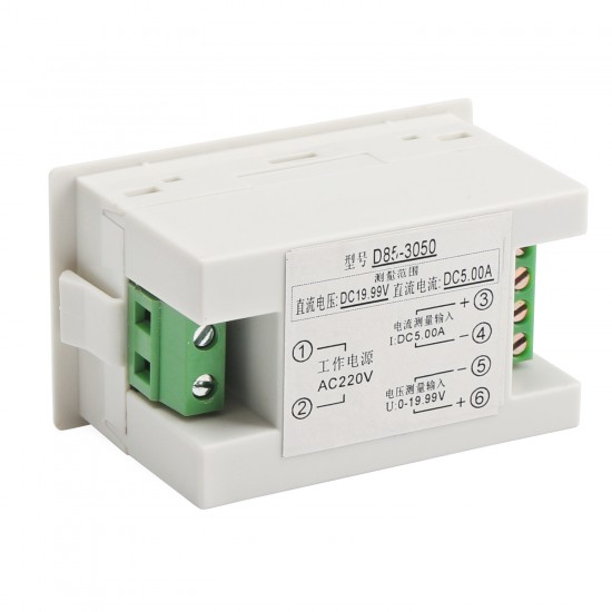 2in1 Digital DC Voltmeter Ammeter LCD 20V/5A VA Amperage Voltage Current Measurement
